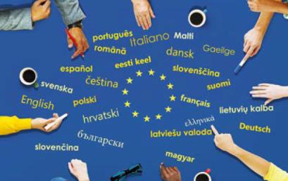 Otvorene prijave za novi krug stažiranja u Europskoj komisiji
