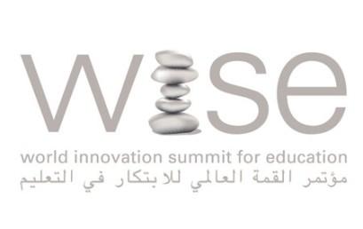 Natječaj fondacije Qatar