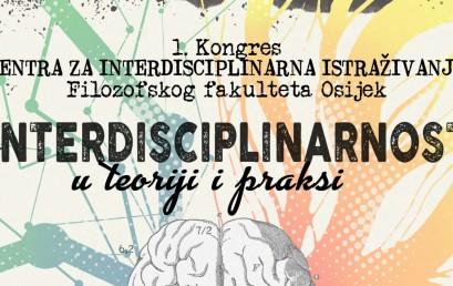Kongres »Interdisciplinarnost u teoriji i praksi«